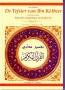 Tefsier van Ibn Kèthier [1]
