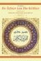 Tefsier van Ibn Kèthier [2]