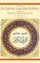 Tefsier van Ibn Kèthier [3]