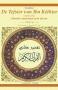 Tefsier van Ibn Kèthier [4]