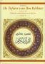 Tefsier van Ibn Kèthier [5]