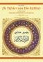 Tefsier van Ibn Kèthier [8]